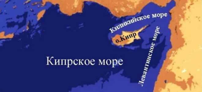 Какое море омывает Кипр и особенности на разных курортах