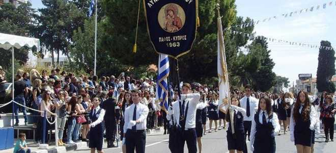 Праздник 1 октября на Кипре – День Независимости