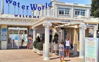 Waterworld в Айя-Напе — лучший аквапарк Кипра