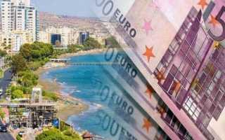 Сколько денег нужно брать на Кипр для комфортного проживания?