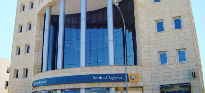 Все о банках Кипра – от особенностей банковской системы до предоставляемых услуг
