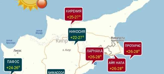 Температура воды и воздуха в бархатный сезон – какая погода на Кипре в октябре