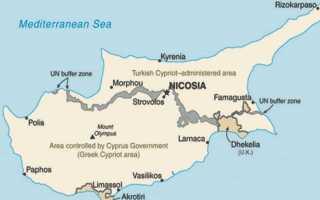 Районы Кипра и популярные туристические города
