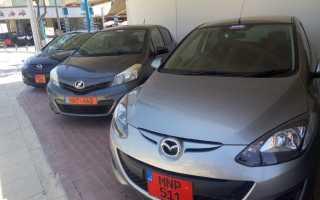 Вся информация про аренду авто на Кипре, страховка, цены