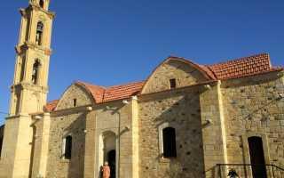 История и обзор церкви Киприана и Устиньи на Кипре