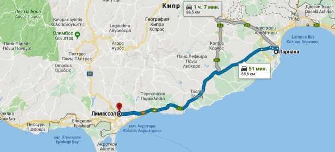 Как удобнее преодолеть расстояние от Ларнаки до Лимассола?