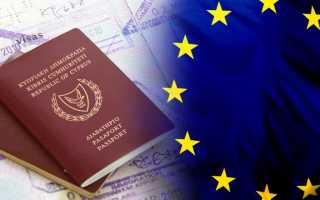 Как получить гражданство – что это дает на Кипре и способы получения