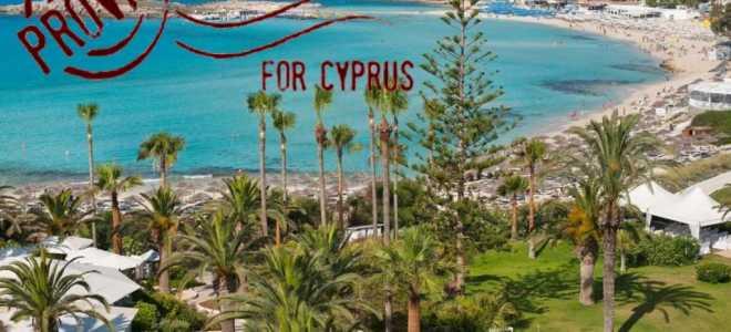 Виза на Кипр — когда нужна провиза или шенген