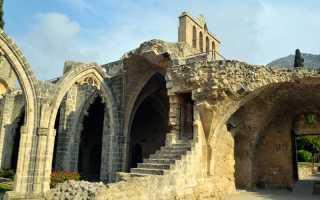 Аббатство Беллапаис на Северном Кипре