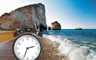 Перевод часов на Кипре на зимнее и летнее время