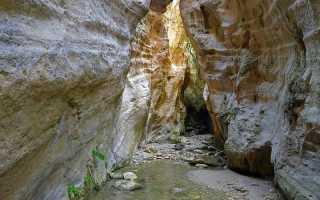 Ущелье Авакас у Пафоса