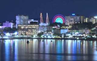 Лунапарк на Кипре