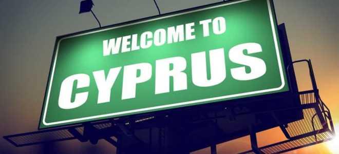 Тонкости получения вида на жительство на Кипре для россиян