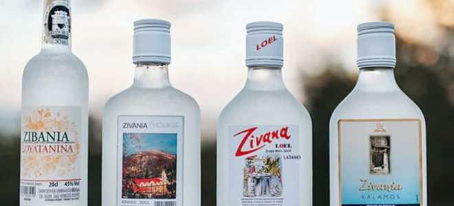 Национальный крепкий напиток на Кипре – водка под названием Зивания