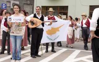 Численность населения Кипра и другие особенности