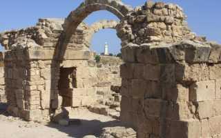 Замок Саранта колонес (Сорока колонн) в Пафосе