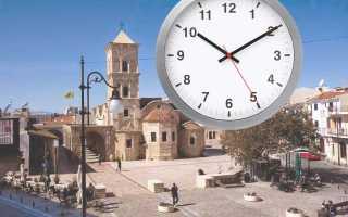 Разница во времени в Ларнаке с крупными городами мира