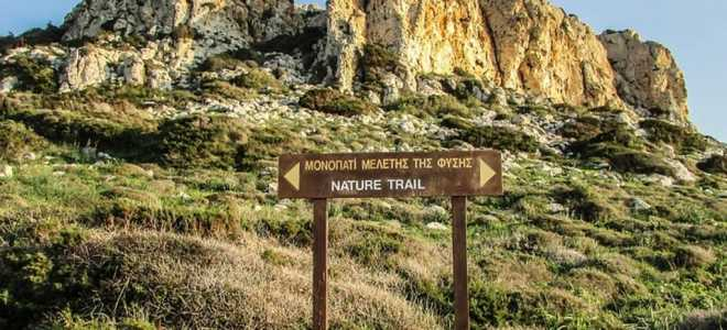 Описание национального парка Каво Греко