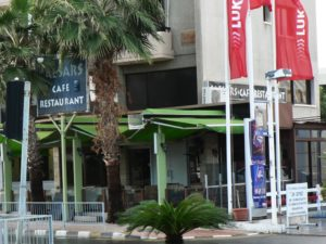 Кафе, ресторан