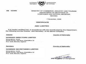 Сертификат о составе руководства