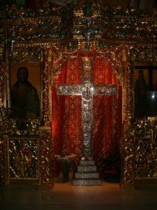 Частичка Креста