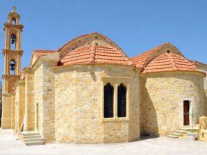 Киприана и Иустины