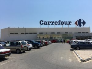 Супермаркет Carrefour