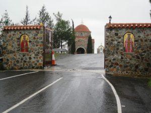 Святая Елена и Святой Константин
