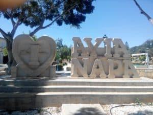 «Я люблю Айя-Напу»
