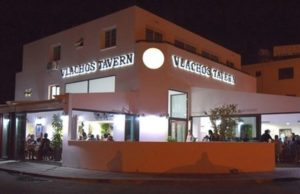 Vlachos Tavern