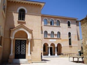 Byzantine Museum