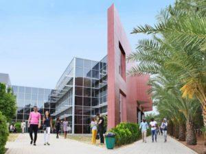 Международный университет Кипра (CIU)