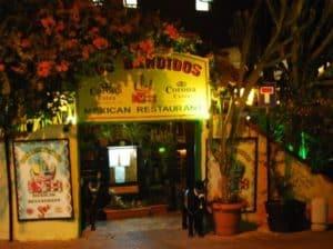 Мексиканский ресторан Los Bandidos