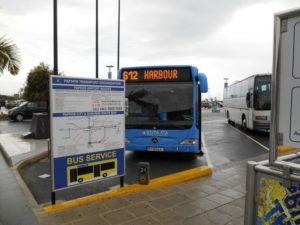 Автобусы оснащены электронным табло и кондиционером