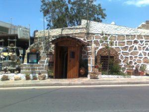 Taverna Napa est